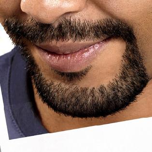 Стрижка: бороды